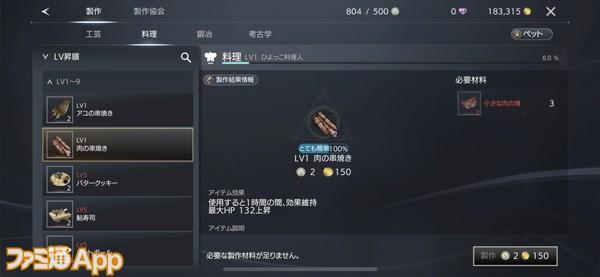 IMG_4149