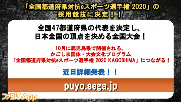 PQ20200204_03