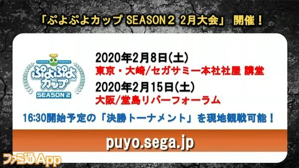 PQ20200204_06