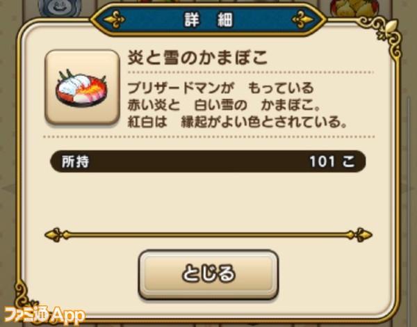 S__100016169