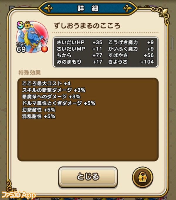 S__6881282