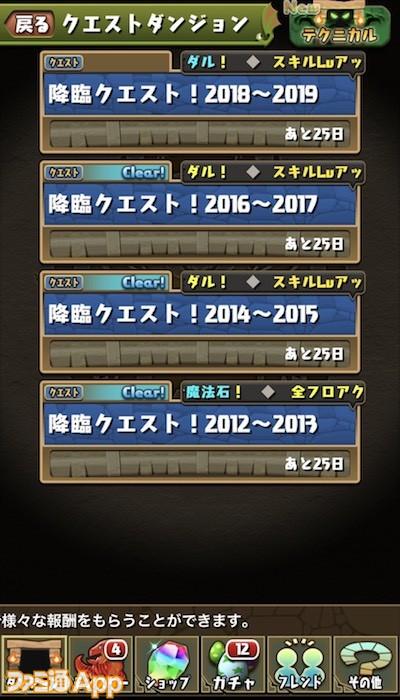 S__72245251