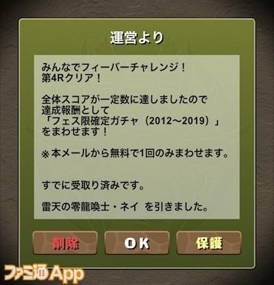 S__72523799
