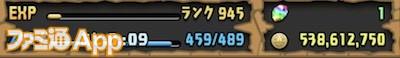 S__72523799_0