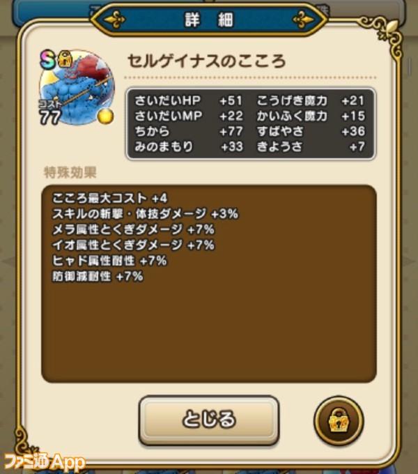 S__99614800