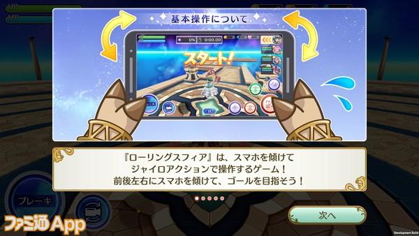 Screenshot_20200204-175840