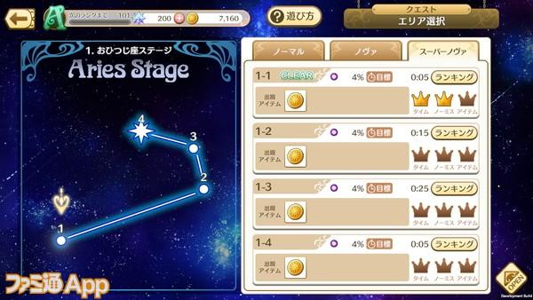 Screenshot_20200205-023744