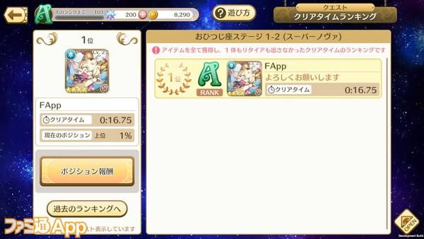 Screenshot_20200205-024134