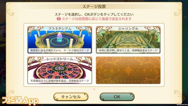 Screenshot_20200209-233009