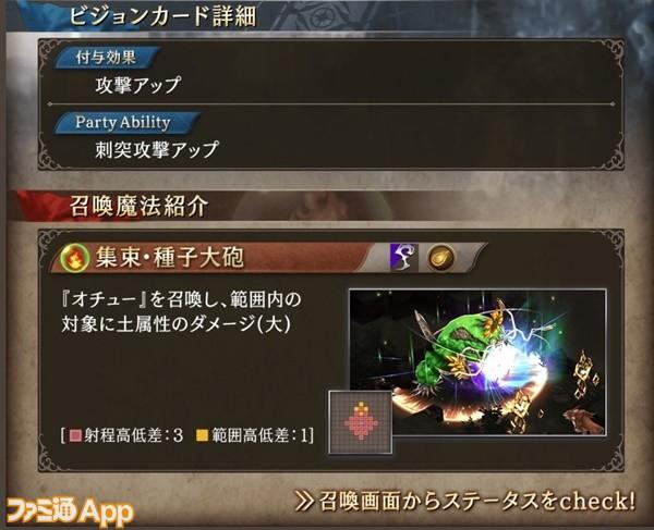 Screenshot_20200213-181729150
