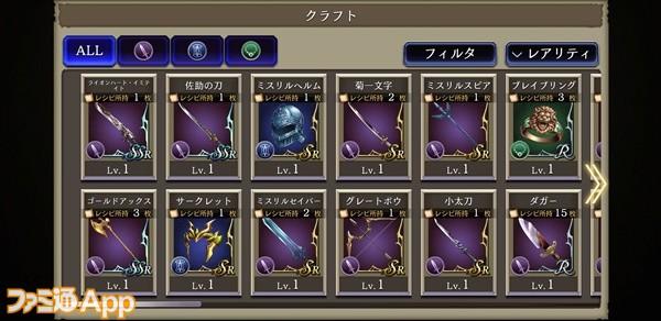 Screenshot_20200218-160720235