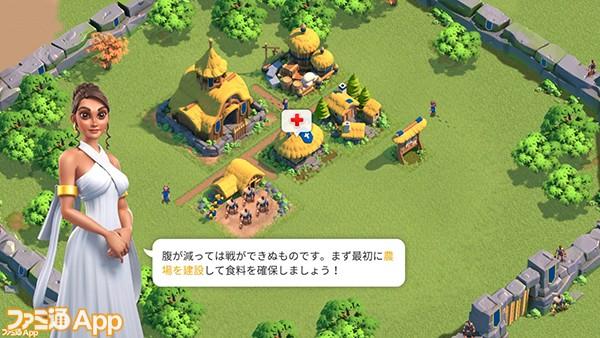 Screenshot_20200224-173925