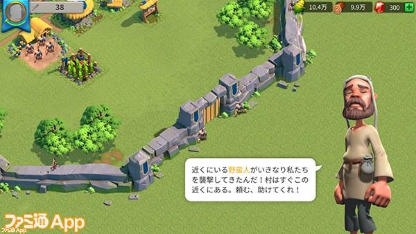 Screenshot_20200224-174002