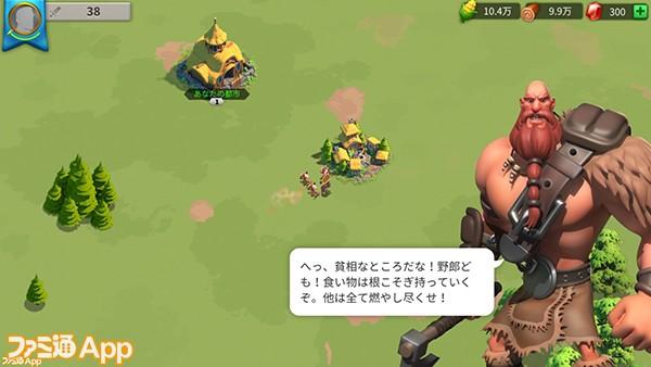Screenshot_20200224-174027