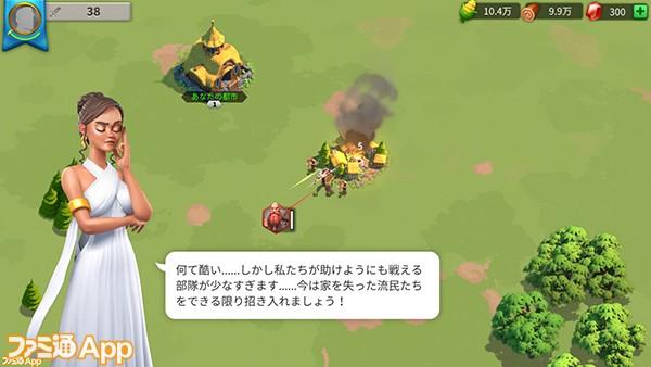 Screenshot_20200224-174040