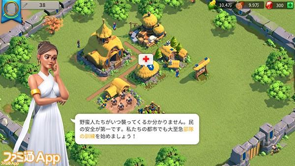 Screenshot_20200224-174057