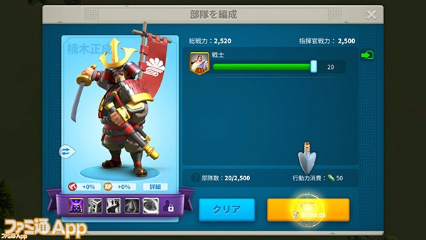 Screenshot_20200224-174300