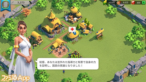 Screenshot_20200224-174530