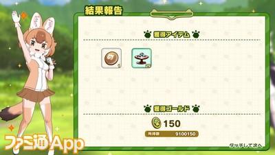 Screenshot_20200225-174012_result