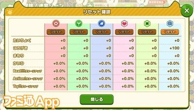 Screenshot_20200225-175024_result