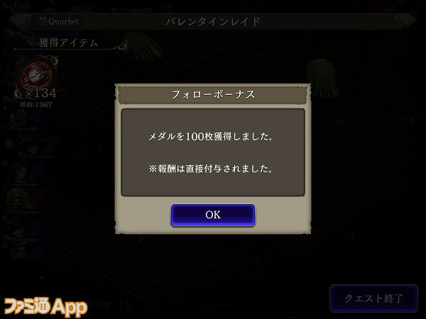 iOS の画像 (33)