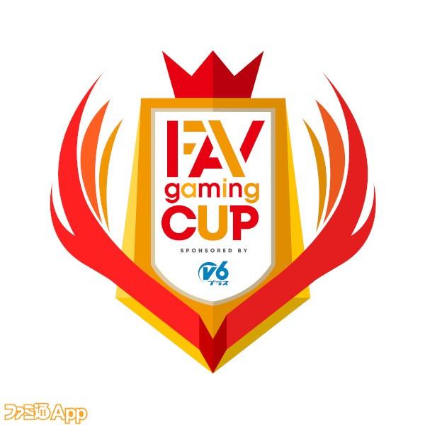 FAV gaming CUP Logoメイン
