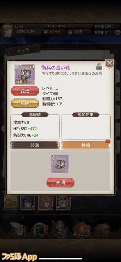 20200205_ロストディケイド先行 (23)