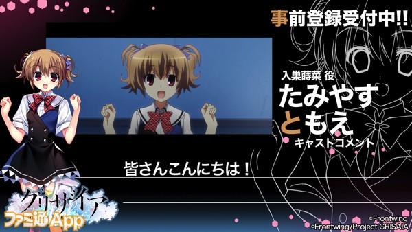 02_04_コメント動画サムネ蒔菜