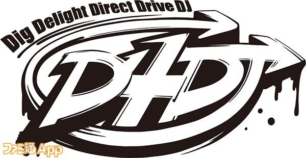 181212_D4DJ_logo_mono