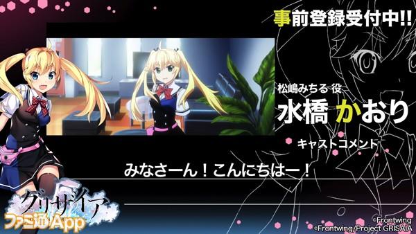02_03_コメント動画サムネみちる