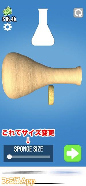 woodturning08書き込み
