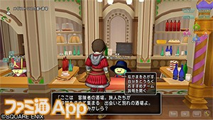 DQX_ブラウザ版サービス開始_03