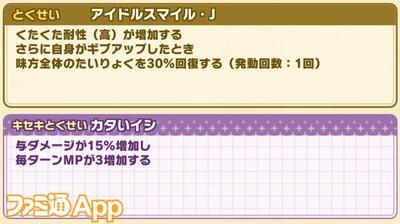 わざ2_result[1]