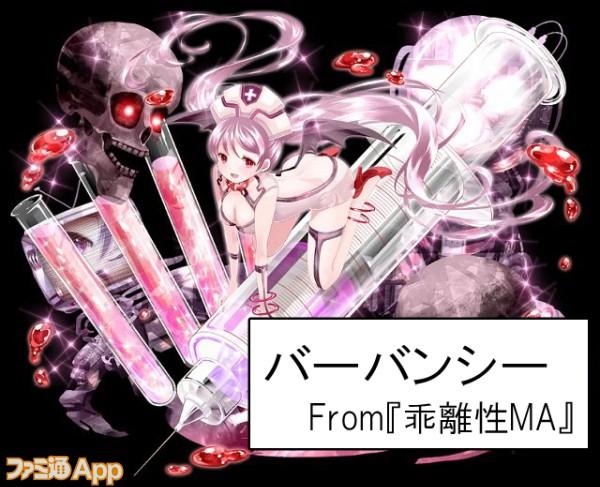20200203_シー妖精 (5)