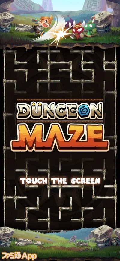 dungeonmaze01