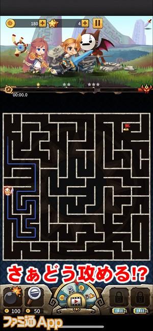 dungeonmaze09書き込み