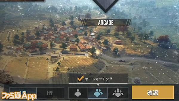 ①モード選択画面でオートマッチング機能はオンオフ選択が可能
