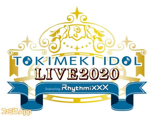 ときドルLIVE2020ロゴ提出