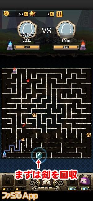 dungeonmaze14書き込み