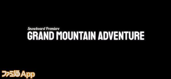 grandmountainadventure01
