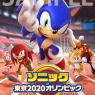 『ソニック AT 東京2020オリンピック』事前登録者数10万人突破記念でゲーム内BGMとスマホ用壁紙のプレゼントが決定