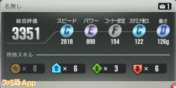 kiji_10
