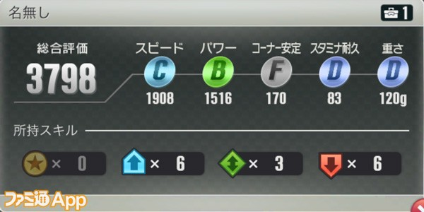 kiji_14