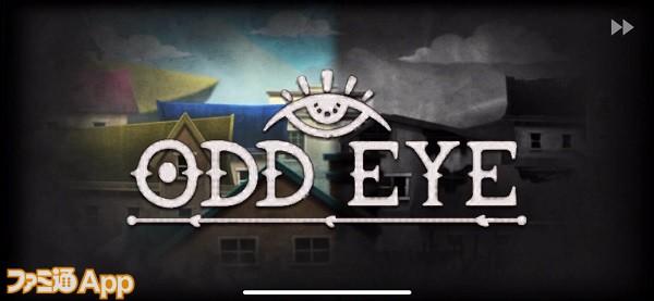 oddeyes01