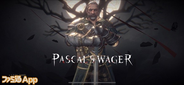 pascalswager01