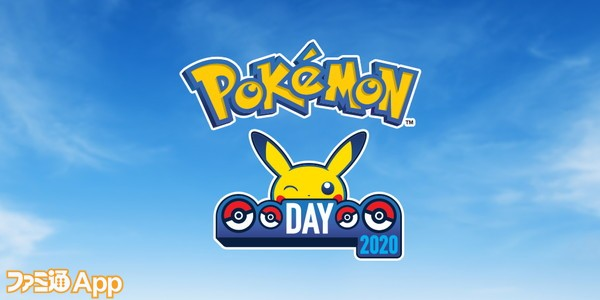 pokemonday2020-en