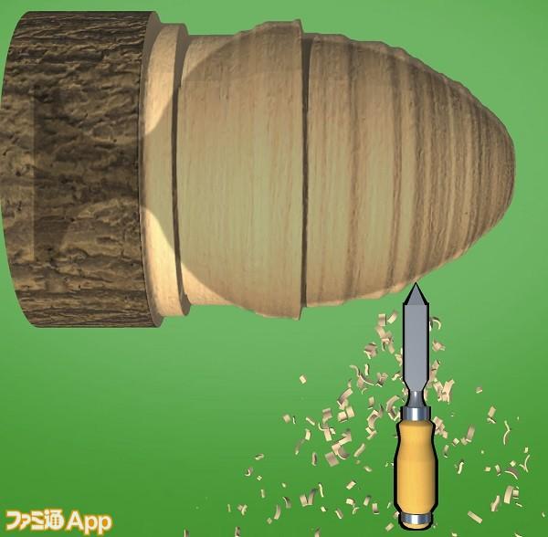woodturning01