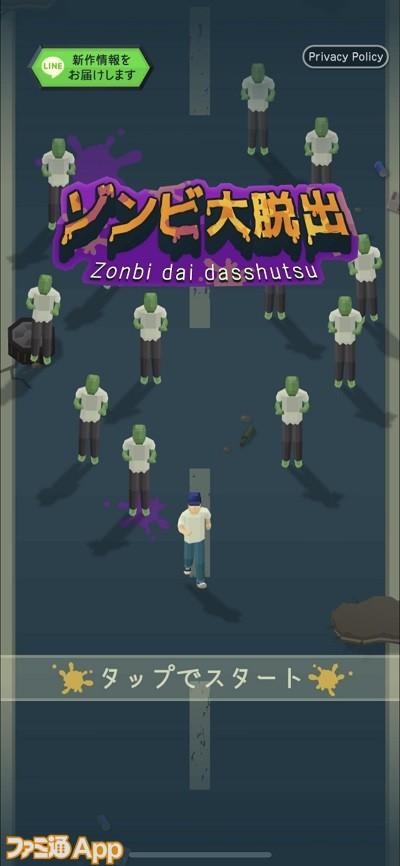 zombiedai01