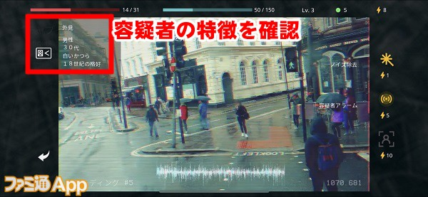 recontactlondon04書き込み