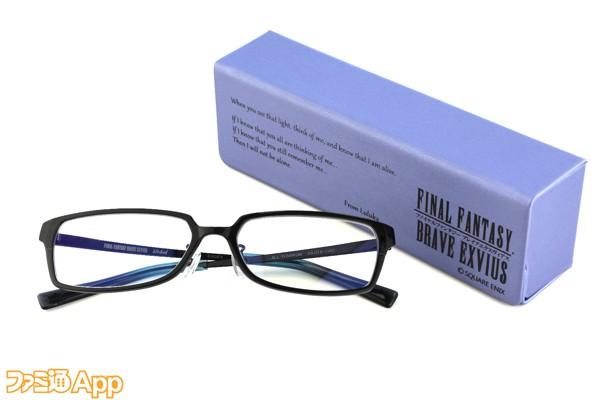 FFBEコラボ眼鏡01